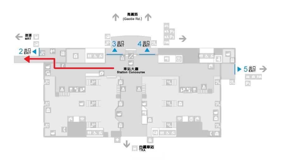「新光三越百貨店(高雄左営店)」新幹線駅構内からの行き方-1
