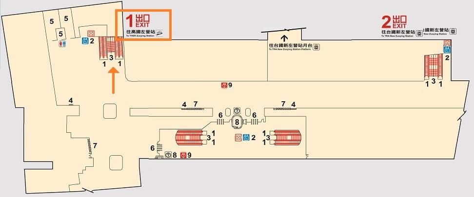 高雄MRT左営駅から新幹線(高鉄)の行き方-1