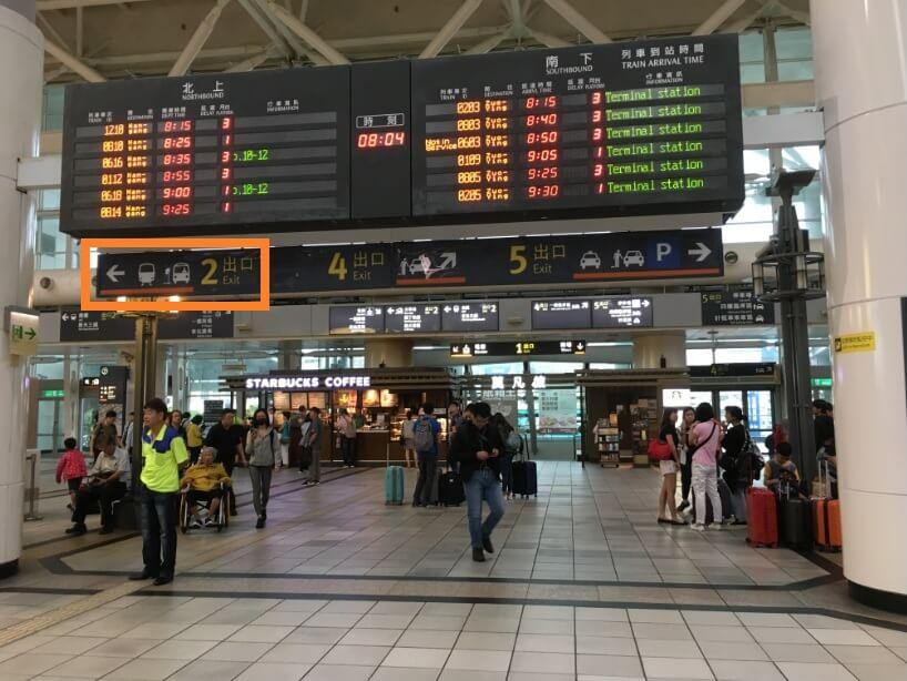 高雄新幹線「左営」駅→MRT(地下鉄)行き方-2