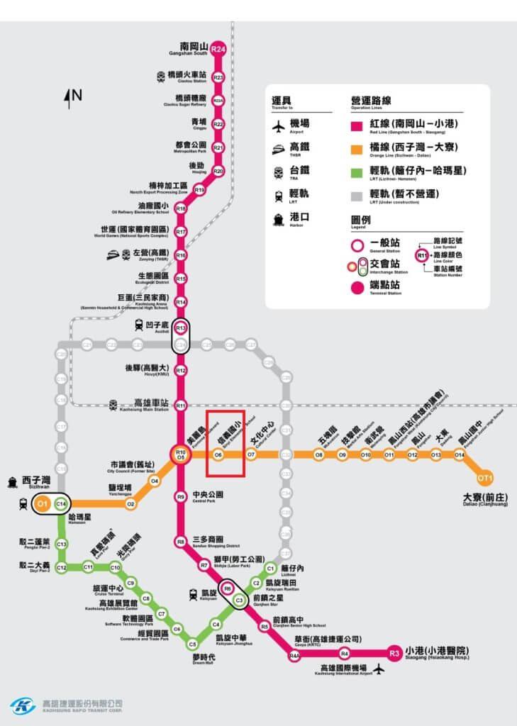 高雄MRT「信義国小」駅