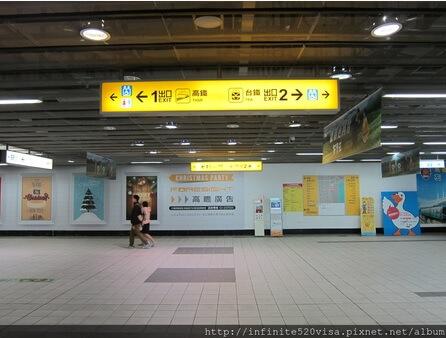 MRT(地下鉄) → 台湾鉄道(台鉄)への行き方-2