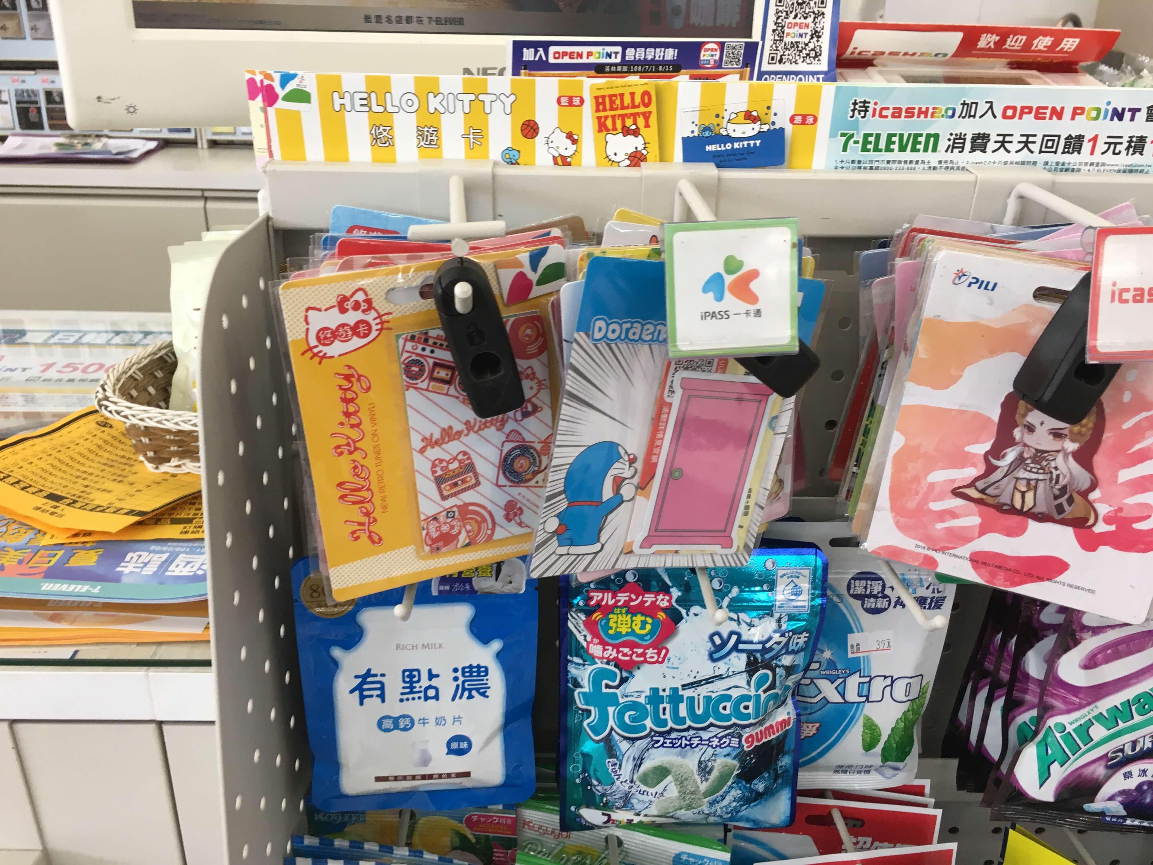 悠遊カード・iPassはコンビニで購入できる