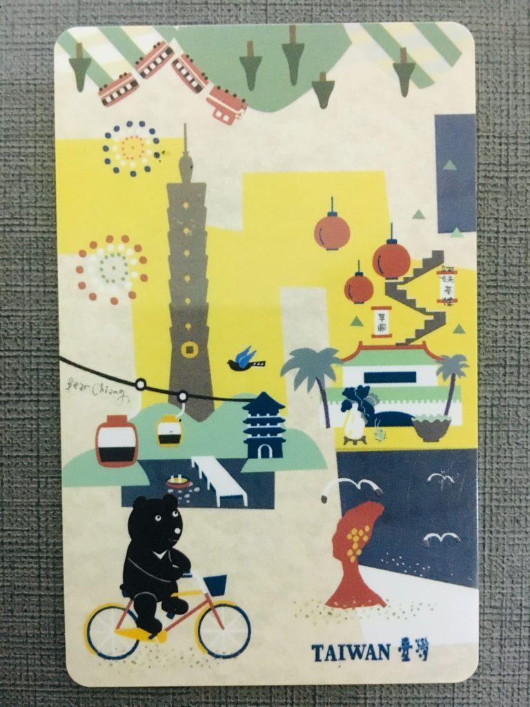悠遊カード観光地デザイン2
