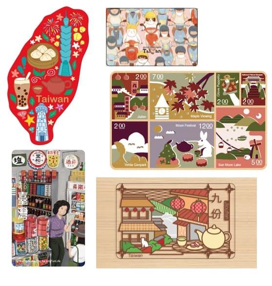 悠遊カード201観光地9デザイン