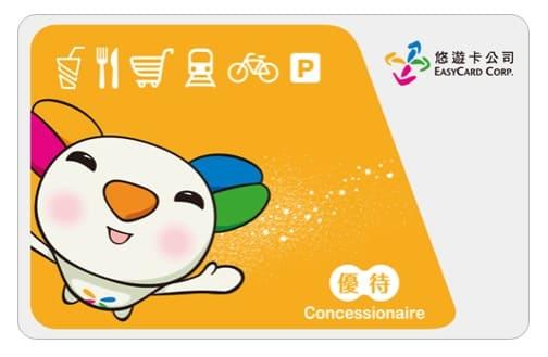 子供用悠遊カード