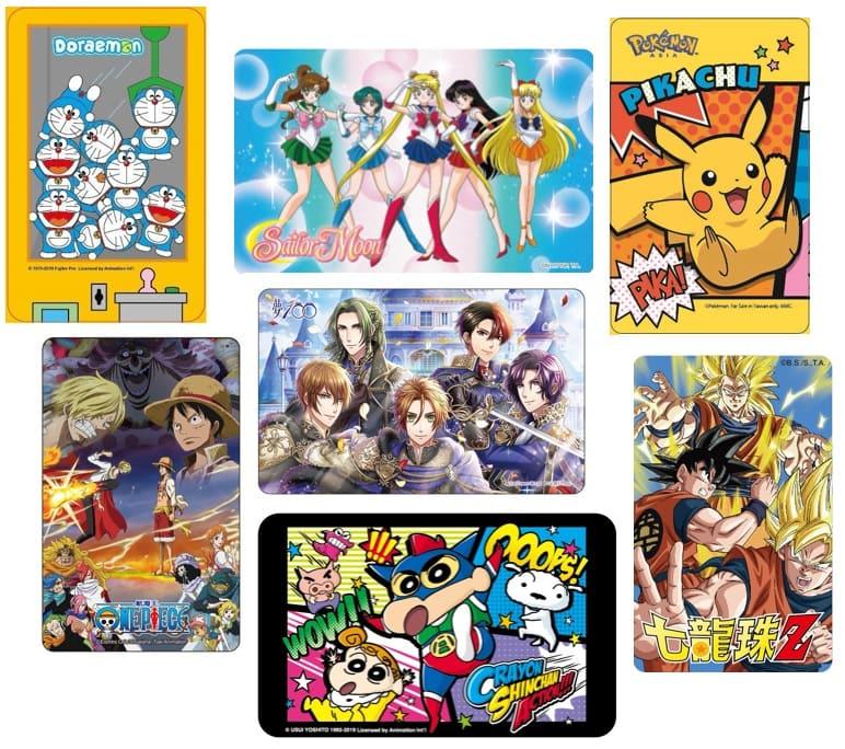 悠遊カードデザイン2019‗3