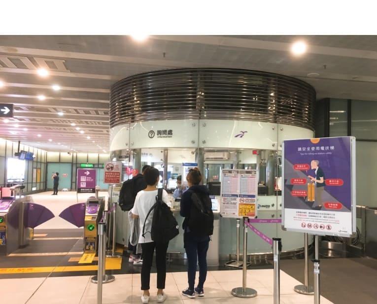 台湾_桃園MRT空港線の乗り場‗悠遊カードの買い方とチャージ、払い戻し