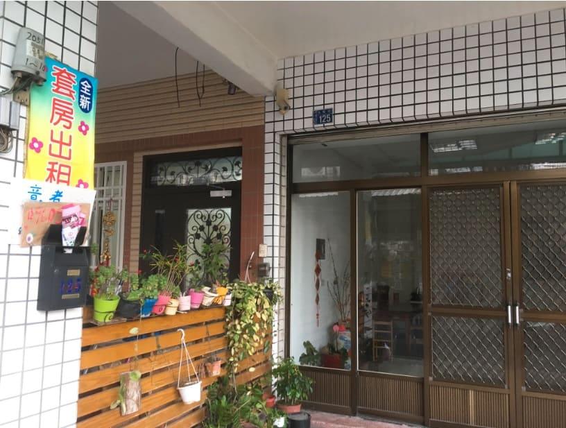 台湾への移住で家を借りる
