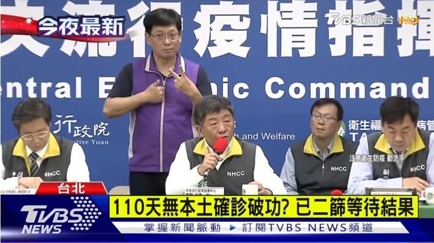 台湾のコロナ感染状況