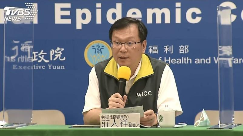台湾コロナの報道