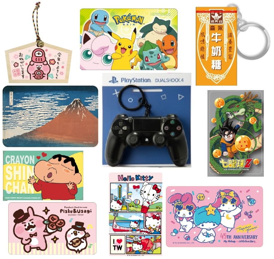 悠遊カードデザイン2020