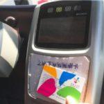 中国語 靠卡